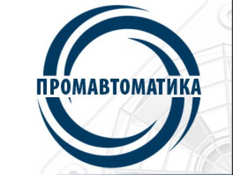 "завод ""Промавтоматика"", г.Екатеринбург"