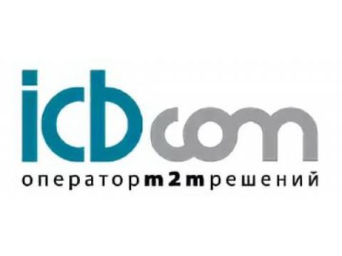 "ООО ""АйСиБиКом"", г.Москва"