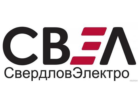 """ООО """"СВЭЛ - Измерительные трансформаторы"""", г.Екатеринбург"""