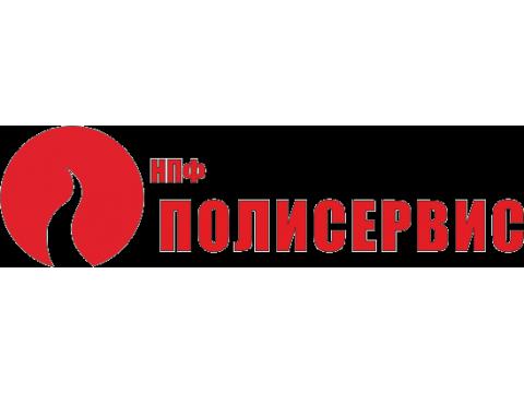 "ООО ""НПФ ""Полисервис"", г.С.-Петербург"