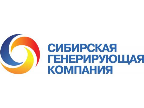 "АО ""Красноярская теплотранспортная компания"", г.Красноярск"