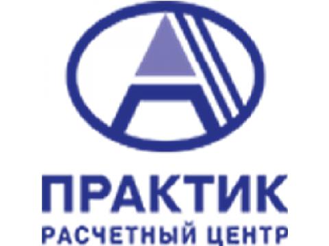 """ЗАО """"Практика"""", г.Москва"""