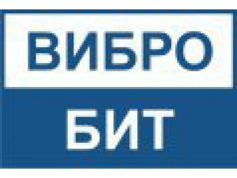 """ООО НПП """"Вибробит"""", г.Ростов-на-Дону"""
