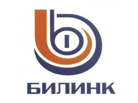 """ООО """"Информ-техника"""", г.Новосибирск"""