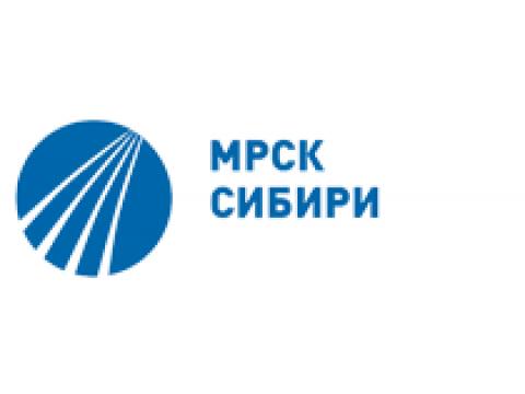 """Филиал ОАО """"МРСК Сибири"""" - """"Хакасэнерго"""", г.Абакан"""
