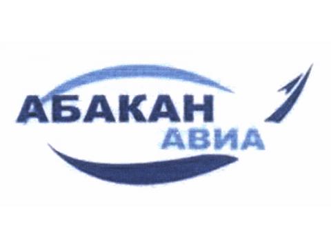 """АО """"HLS-Саяны"""", г.Абакан"""