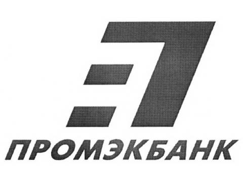 "КБ ""Монохром-2000"", г.Самара"