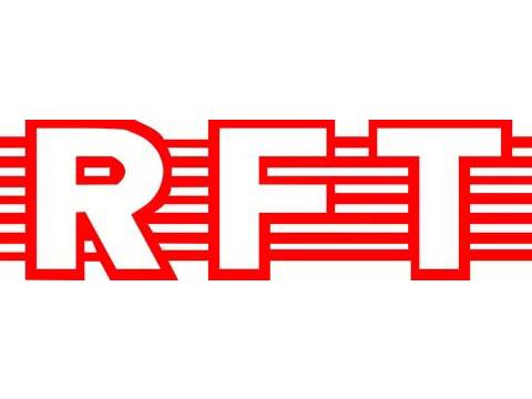 """Фирма """"RFT"""", Германия"""