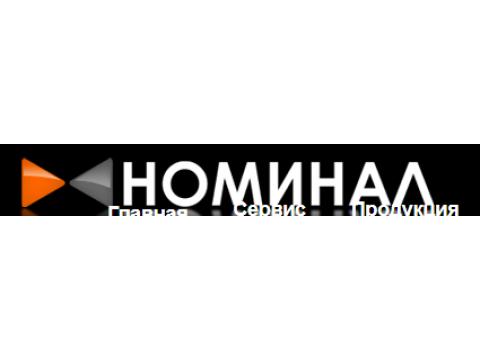 """Частное унитарное производственно-торговое предприятие """"Номинал"""", Беларусь, г.Брест"""