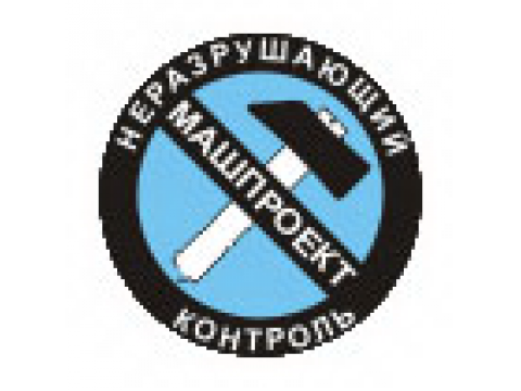 "ООО ""НТП ""Машпроект"", г.С.-Петербург"