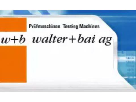 """Фирма """"Walter + Bai AG"""", Швейцария"""