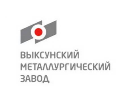 """ОАО """"Выксунский металлургический завод"""", г.Выкса"""