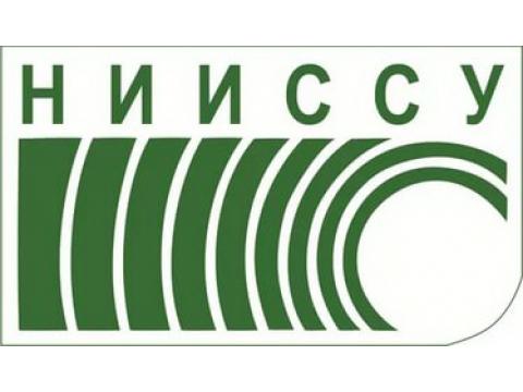 """ОАО """"НИИССУ"""", г. Москва"""