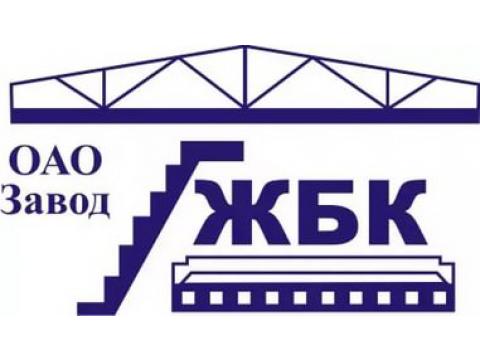 """ООО """"Домодедовский опытный машиностроительный завод"""" (ДОМЗ), г.Домодедово"""