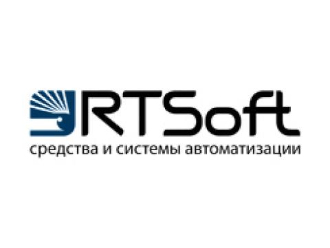 """Уральский филиал """"УралРТСофт"""", г.Екатеринбург"""