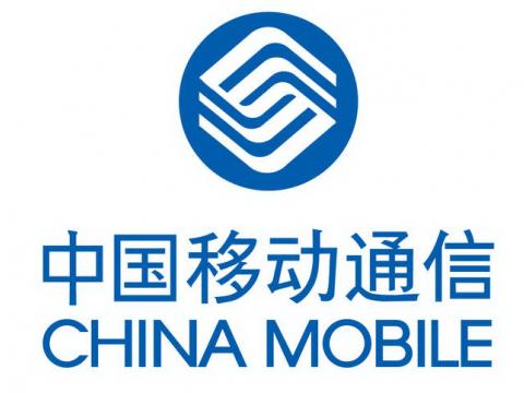 "Фирма ""Beijing Huakong Technology Co., Ltd."", Китай"