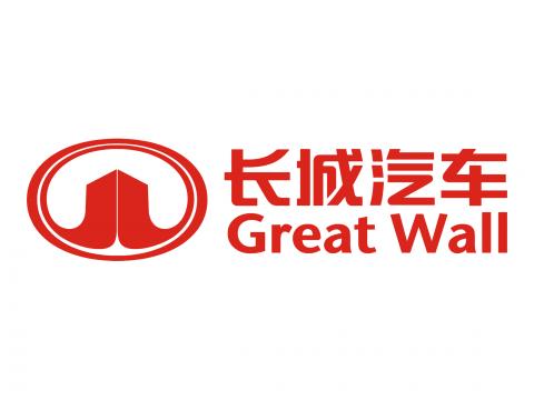 """Фирма """"Qinghai Measuring and Cutting Tools Co., Ltd."""", Китай"""