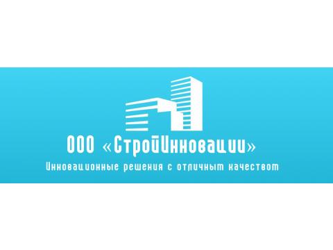 """ООО НТЦ """"Стройинновация"""", г.Москва"""