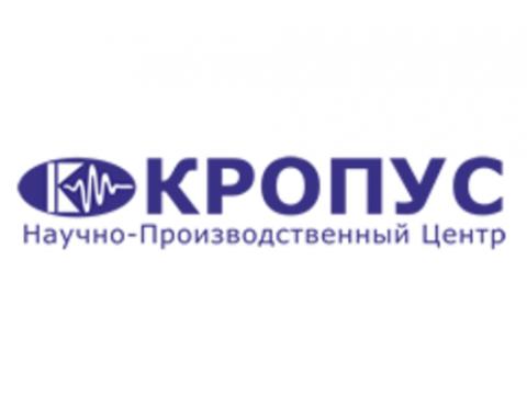 """ООО """"НВП """"Кропус"""", г.Ногинск"""