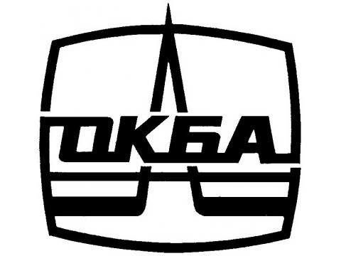ОКБА приборов контроля и автоматики Минмедпрома СССР, г.Йошкар-Ола