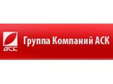 """Челябинский филиал ООО """"Группа компаний АСК"""", г.Челябинск"""