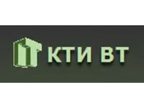 ФГБУН КТИ вычислительной техники СО РАН, г.Новосибирск