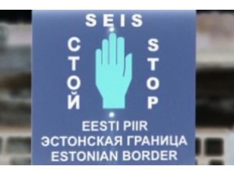 Завод контрольной аппаратуры, Эстония, г.Тарту