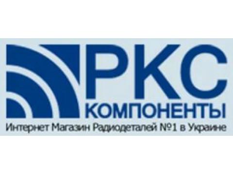 """ООО """"РКС"""", Украина, г.Киев"""