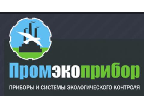 "ООО ""Промэкоприбор"", г.С.-Петербург"
