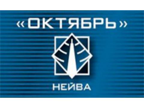 """ФГУП """"ПО """"Октябрь"""", г.Каменск-Уральский"""