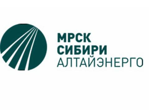 "Филиал ПАО ""МРСК Сибири"" - ""Алтайэнерго"", г.Барнаул"
