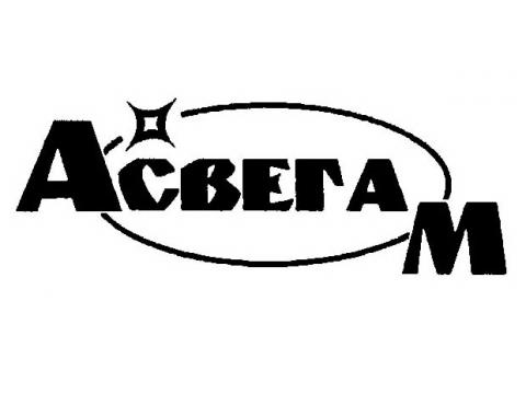 """ЗАО """"Асвега-М"""", г.Москва"""