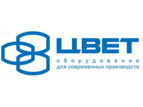 "ОАО ""Цвет"", г.Кострома"