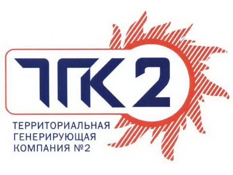 Ярославская генерирующая компания официальный сайт ярославль бесплатный хостинг созданием сайтов