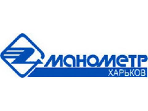 "ЗАО ""Манометр-Харьков"", Украина, г.Мерефа"