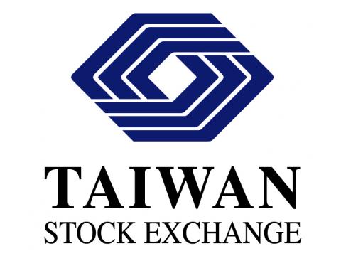 "Фирма ""Acuweigh Corporation"", Тайвань"