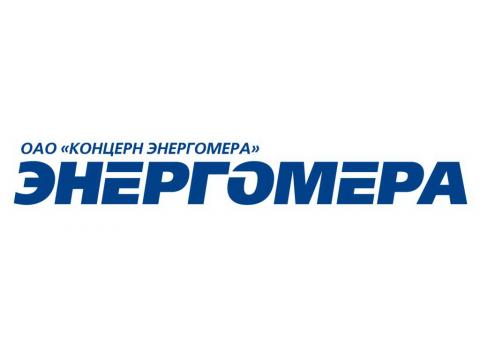 """ОАО """"Концерн Энергомера"""", г.Ставрополь"""