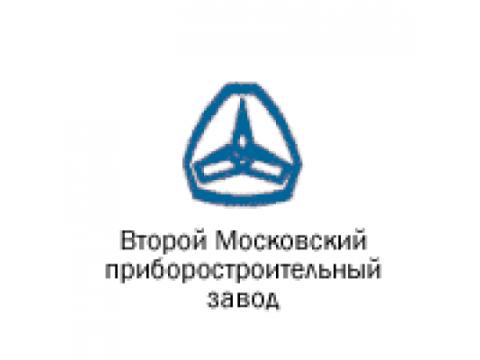 """Завод """"Точизмеритель"""", г.Москва"""