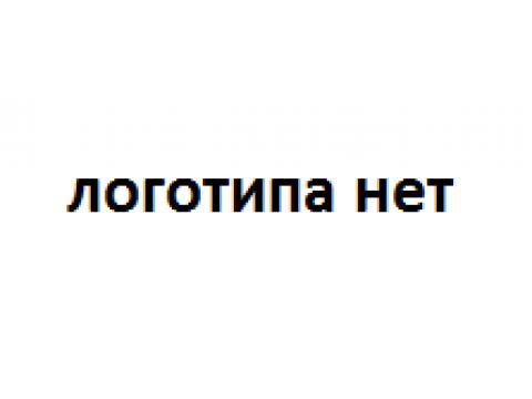"НПО ""Ленбуммаш"" им.2 пятилетки, г.С.-Петербург"