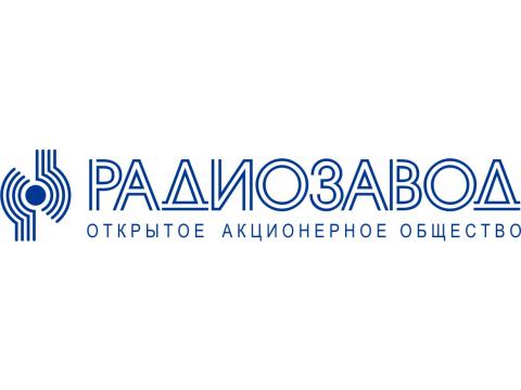 Радиозавод, Украина, г.Золочев