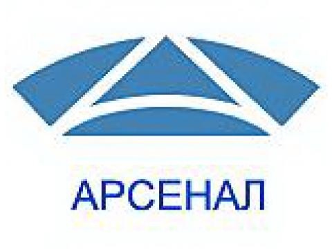 "ГП ""Завод Арсенал"", Украина, г.Киев"