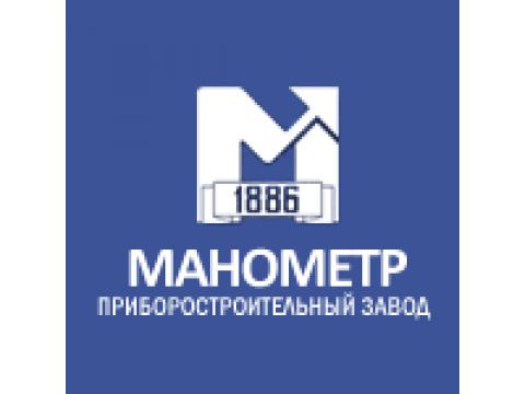 """ООО """"Манометр"""", г.Энгельс"""