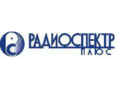 "ООО ""Радиоспектр Плюс"", Беларусь, г.Минск"