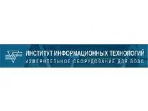"""ЗАО """"Институт информационных технологий"""", Беларусь, г.Минск"""