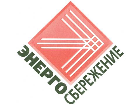 "НТЦ ""Атмон"", г.С.-Петербург"