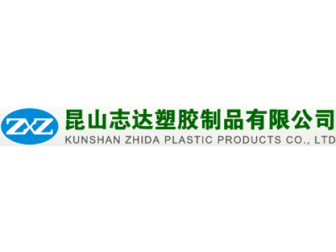 "Фирма ""Nanjing Zhida Electric Co., Ltd."", Китай"