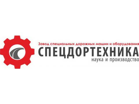 "ООО ""Спецдортехника"", г.Саратов"