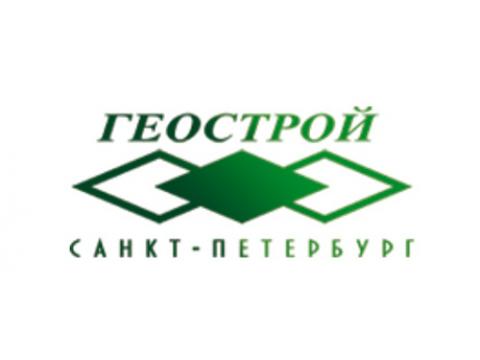 """НПО """"Геотехника"""", г.С.-Петербург"""