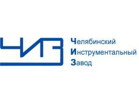 Завод измерительных приборов, г.Челябинск