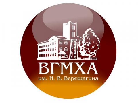 Учебно-опытный завод политехнического института им.А.А.Жданова, г.Нижний Новгород